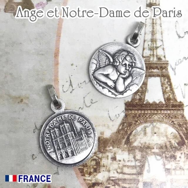 ラファエロの頬杖天使とノートルダム大聖堂のメダイユ フランス教会正規品 エンジェル ペンダント トップ ヘッド メダル ゴールド ネックレス spica-france 02