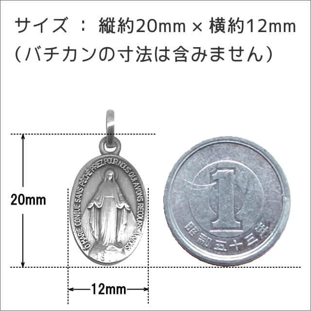 シルバー925 20mm 不思議のメダイ 奇跡のメダイユ フランス教会正規品 本物 SV925クロス十字架付きネックレス マリア ペンダント トップ ヘッド メダル|spica-france|05