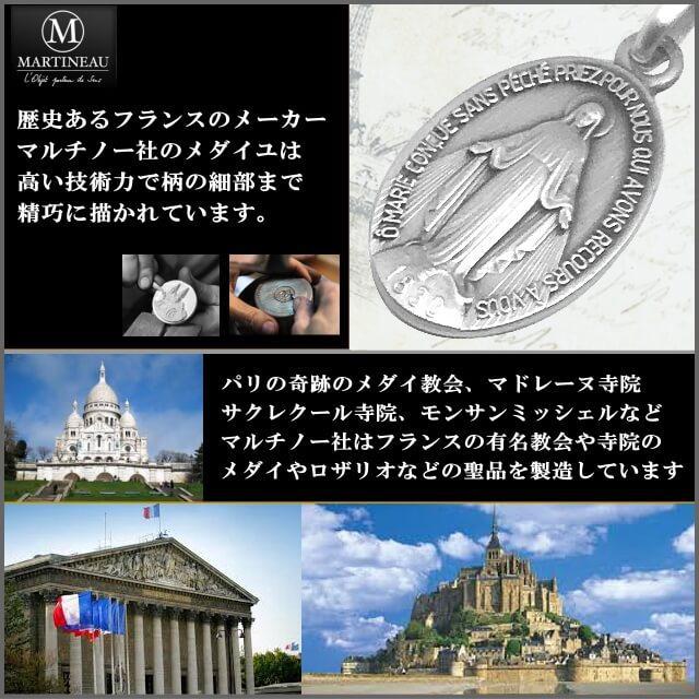 シルバー925 20mm 不思議のメダイ 奇跡のメダイユ フランス教会正規品 本物 SV925クロス十字架付きネックレス マリア ペンダント トップ ヘッド メダル|spica-france|06