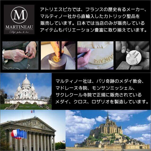 シルバー925 マグダラのマリア メダイユ エトワールカットのクロス十字架付きネックレス パリ マドレーヌ寺院正規品 フランス製 ペンダント ップ|spica-france|09