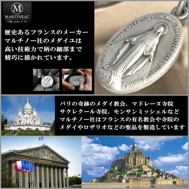 シルバー925 22mm 不思議のメダイ 奇跡のメダイユ フランス教会正規品 本物 SV925クロス十字架付きネックレス マリア ペンダント トップ ヘッド メダル spica-france 06