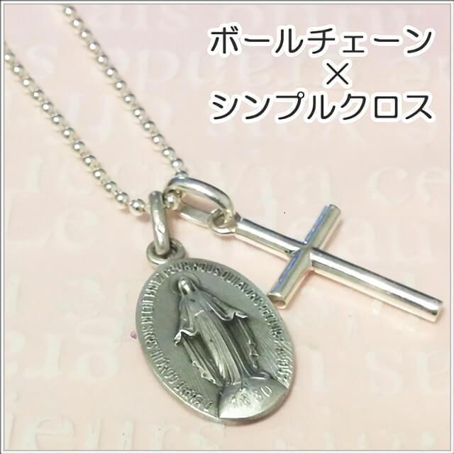 シルバー925 22mm 不思議のメダイ 奇跡のメダイユ フランス教会正規品 本物 SV925クロス十字架付きネックレス マリア ペンダント トップ ヘッド メダル spica-france 09