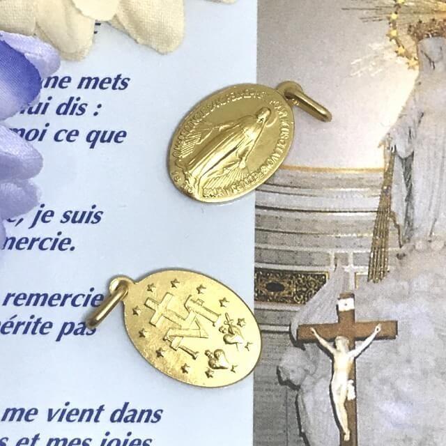 Mサイズ 金色マット 不思議のメダイ パリ奇跡のメダイユ教会正規品 フランス製 本物 聖母 マリア ペンダント トップ メダル ゴールド ネックレス|spica-france|02