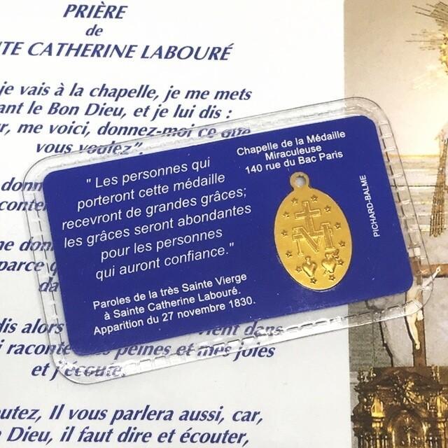 パウチカード 不思議のメダイ パリ奇跡のメダイユ教会正規品 フランス製 本物 聖母 マリア ペンダント トップ メダル ゴールド|spica-france|03