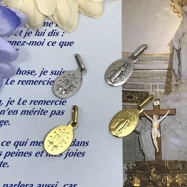 Sサイズ 合金 金色 不思議のメダイ パリ奇跡のメダイユ教会正規品 フランス製 本物 聖母 マリア ペンダント トップ メダル ゴールド ネックレス|spica-france|07