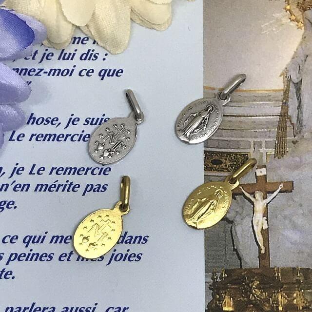 Sサイズ 合金 銀色 不思議のメダイ 奇跡のメダイユ教会正規品 フランス 本物 聖母 マリア ペンダント トップ ヘッド チャーム メダル シルバー ネックレス spica-france 07