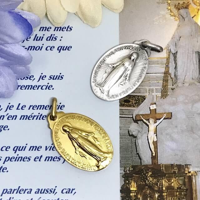 LLサイズ 銀色クラウン 不思議のメダイ パリ奇跡のメダイユ教会正規品 フランス製 本物 聖母 マリア ペンダント トップ ヘッド メダル ネックレス spica-france 06