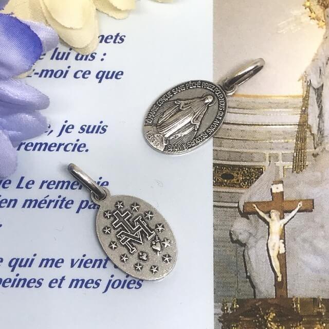 Mサイズ 銀色いぶし加工 不思議のメダイ パリ奇跡のメダイユ教会正規品 フランス製 本物 聖母 マリア ペンダント トップ ヘッド メダル シルバー ネックレス|spica-france|02