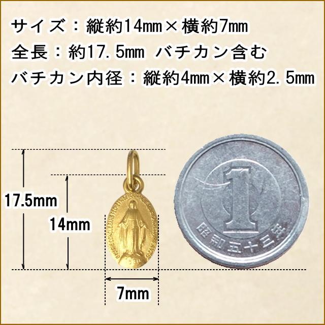 Sサイズ 真鍮ゴールド不思議のメダイ 奇跡のメダイ フランス教会正規品 本物 聖母 マリア ペンダント トップ ヘッド メダル ゴールド ネックレス|spica-france|04