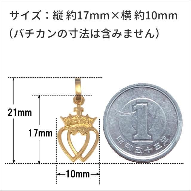 金色透かしハートクラウン紋章のメダイユ パリ サクレクール寺院正規品 フランス製 ペンダント ヘッド トップ メダル ゴールドネックレス|spica-france|05
