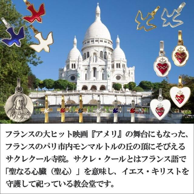 Mサイズ金色ハート型イエスキリストの聖心メダイユ パリ サクレクール寺院正規品 フランス製 ペンダント ヘッド トップ メダル ゴールドネックレス|spica-france|05