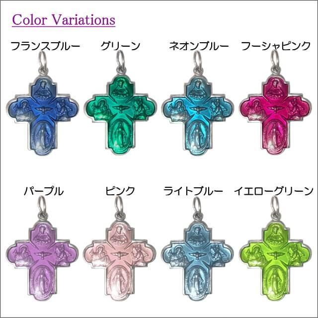 Lサイズ 守護聖人クロス型カラーメダイユ フランス教会正規品 本物 十字架 ペンダント トップ ヘッド メダル シルバー ネックレス spica-france 02