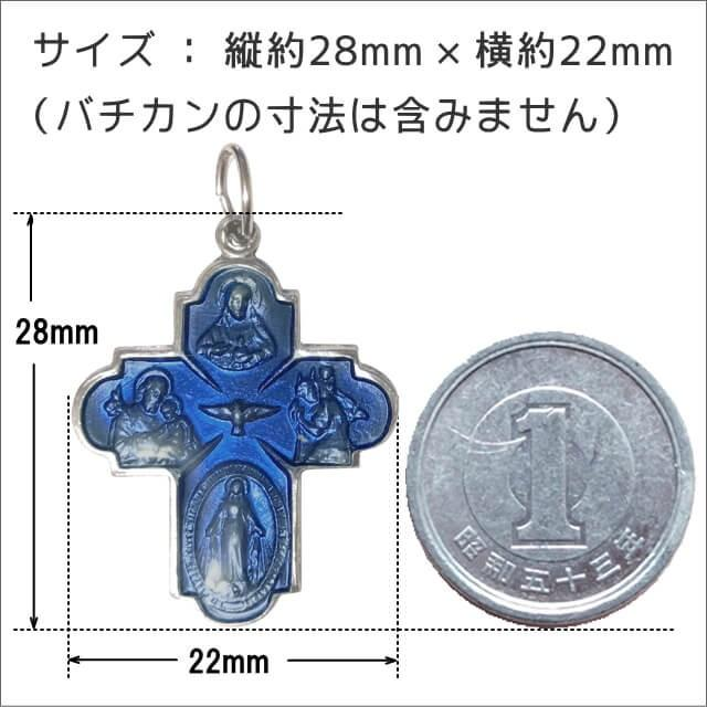Lサイズ 守護聖人クロス型カラーメダイユ フランス教会正規品 本物 十字架 ペンダント トップ ヘッド メダル シルバー ネックレス spica-france 04