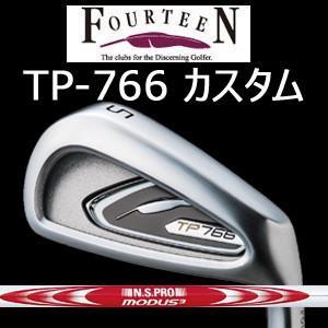 (カスタム特注仕様品)FOURTEEN フォーティーン TP766 ニッケルクロムメッキ・パールサテン仕上げ #5〜PW 6本組 N.S.PRO MODUS3 TOUR125