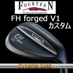 (特注カスタム) フォーティーン FH forged V1 マットブラック仕上げ ダイナミックゴールドシリーズ(DG95,DG105,DG120)(トゥルーテンパー社製)