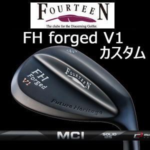(特注カスタム) フォーティーン FH forged V1 マットブラック仕上げ MCI SOLID/MILD (MC 105 WEDGE)(フジクラ社製)(2018年2月上旬発売)