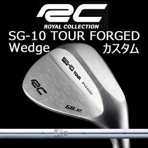 (特注カスタム) ロイヤルコレクション SG-10 TOUR FORGED Wedge NSPRO 1050GH(日本シャフト社製)(2018年4月発売)
