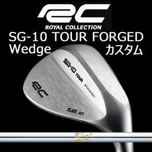 (特注カスタム) ロイヤルコレクション SG-10 TOUR FORGED Wedge NSPRO 850GH(日本シャフト社製)(2018年4月発売)