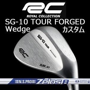 (特注カスタム) ロイヤルコレクション SG-10 TOUR FORGED Wedge N.S.PRO ZELOS8(ゼロスエイト)(日本シャフト社製)2018年4月発売)