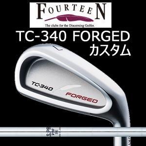 (カスタム特注仕様品) FOURTEEN フォーティーン TC-340 FORGED ニッケルクロムメッキ・サテン仕上げ #6〜PW 5本組 N.S.PRO V90 (日本シャフト社製)