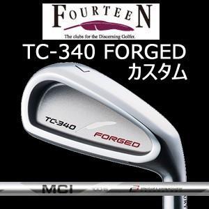 (カスタム特注仕様品) FOURTEEN フォーティーン TC-340 FORGED ニッケルクロムメッキ・サテン仕上げ 単品アイアン(#5,P/A) MCI120(フジクラ社製)