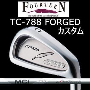 (カスタム特注仕様品) FOURTEEN フォーティーン TC-788 FORGED ニッケルクロムメッキ・サテン仕上げ 単品アイアン(#4) MCI50.60.70.80(フジクラ社製)