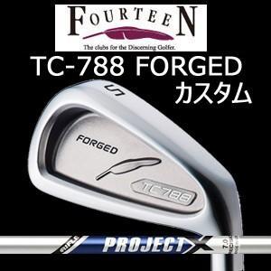 (カスタム特注仕様品) FOURTEEN フォーティーン TC-788 FORGED ニッケルクロムメッキ・サテン仕上げ 単品アイアン(#4) プロジェクトX(PROJECT X)