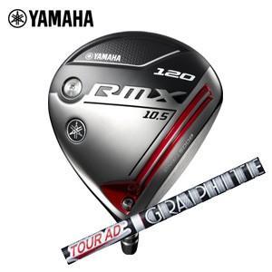 (特注カスタム)YAMAHA RMX120 ドライバー Tour AD XC(ツアーAD XC)(グラファイトデザイン社製)(ヤマハ リミックス120 ドライバー)(日本正規品)