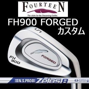 【カスタム特注仕様品】 FOURTEEN フォーティーンFH900 FORGED #5〜PW 6本組 N.S.PRO ZELOS 8(NSプロ ゼロスエイト) (日本シャフト社製)