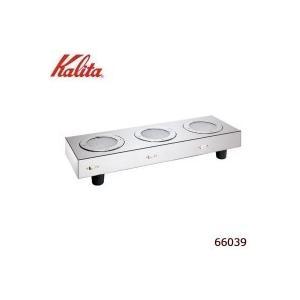 Kalita(カリタ) 3連光プレート 66039送料無料