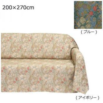 川島織物セルコン Morris Design Studio ゴールデンリリーマイナー マルチカバー 200×270cm HV1712送料無料 ベッド おしゃれ おしゃれ デザイン
