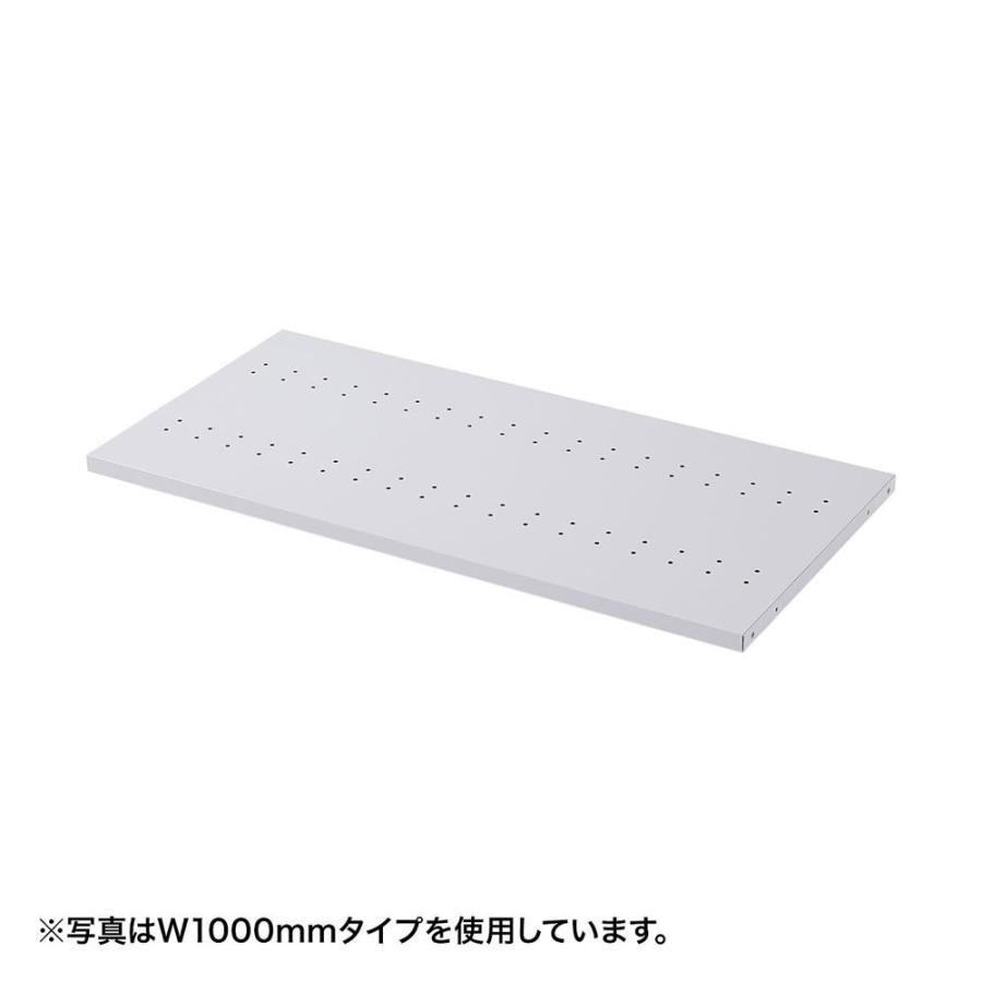 サンワサプライ eラック D450棚板(W600) D450棚板(W600) ER-60NT同梱不可 送料無料