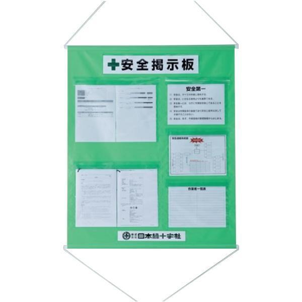 工事管理懸垂幕 KKM-3YG 130032 送料無料