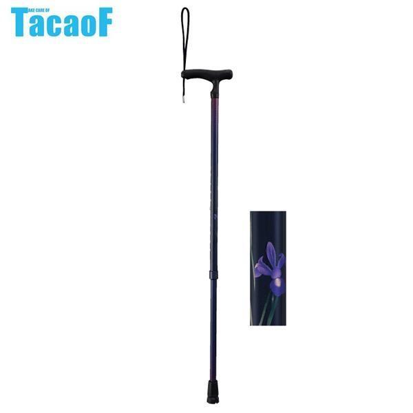 大特価!! EAU02 伸縮杖 テイコブ(TacaoF) しょうぶ 送料無料 LaTata(ラタタ)-T 幸和製作所-介護用品