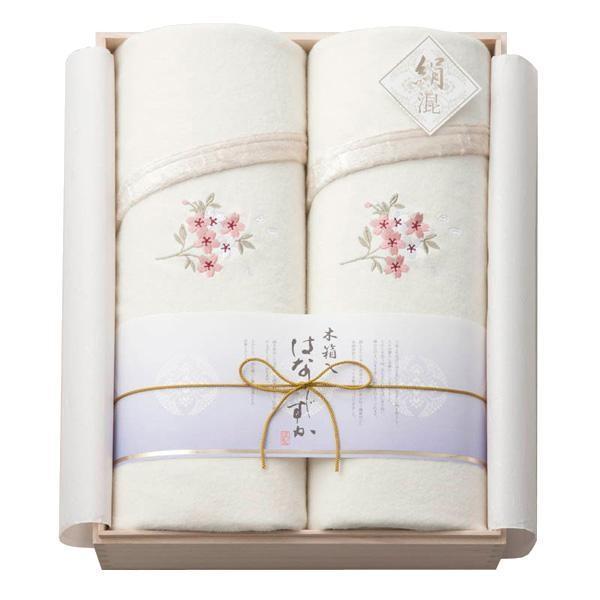 はなしずか 木箱入りシルク混綿毛布(毛羽部分)2枚 KH20055 送料無料