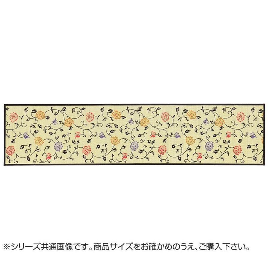 国産い草廊下敷き(裏貼り) イデア 約80×440cm ナチュラル 29003493 送料無料