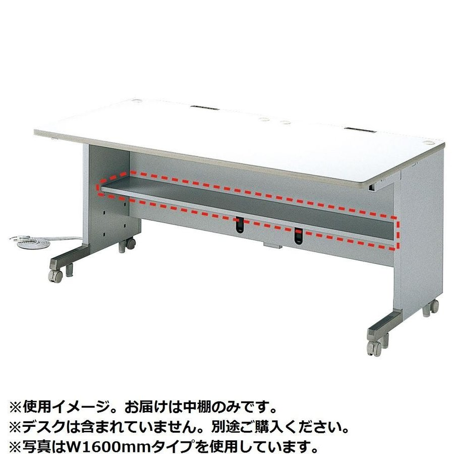 30-50営業日後出荷(土日祝省) サンワサプライ 中棚(W800用) CAI-08NT 送料無料
