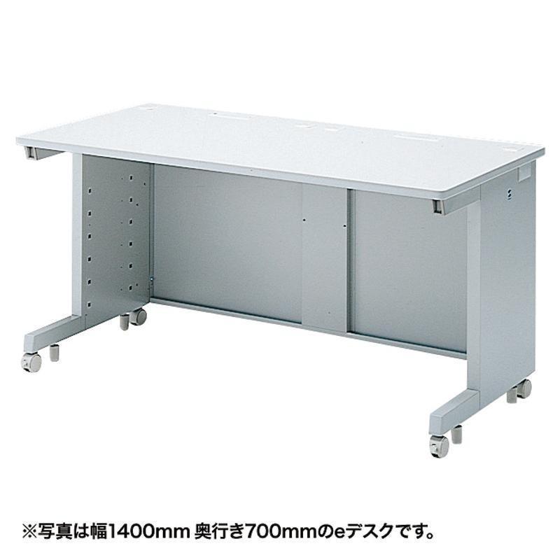 サンワサプライ eデスク(Sタイプ) ED-SK14060N 送料無料