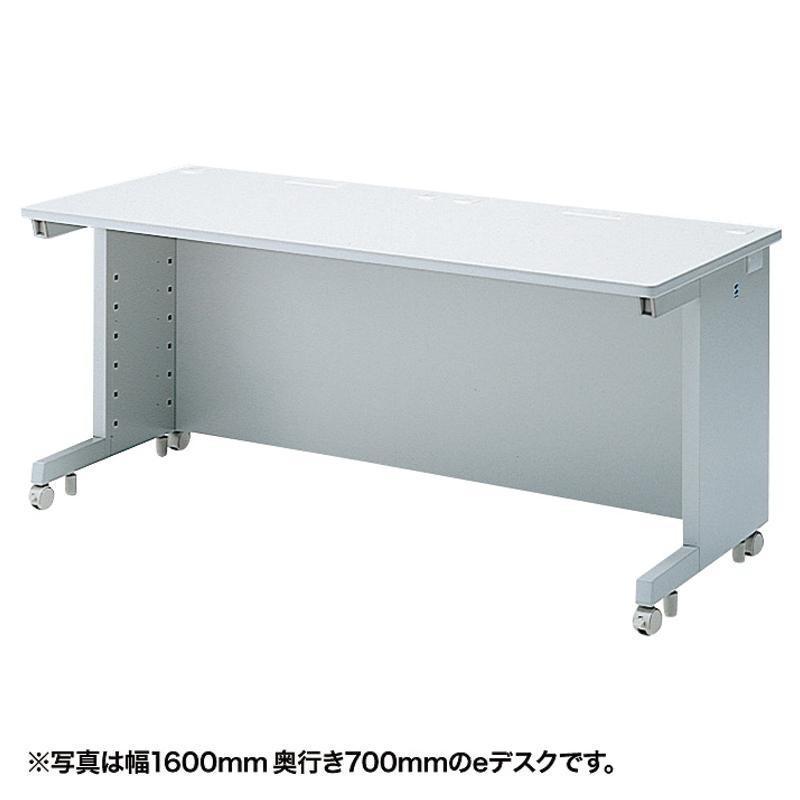 サンワサプライ eデスク(Wタイプ) ED-WK16075N 送料無料
