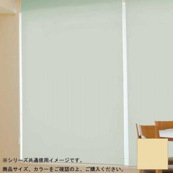 入園入学祝い タチカワ オフホワイト ファーステージ ロールスクリーン オフホワイト 幅140×高さ200cm 幅140×高さ200cm プルコード式 TR-136 シャンパン ロールスクリーン 送料無料, ヤマガタムラ:c298f8b4 --- grafis.com.tr