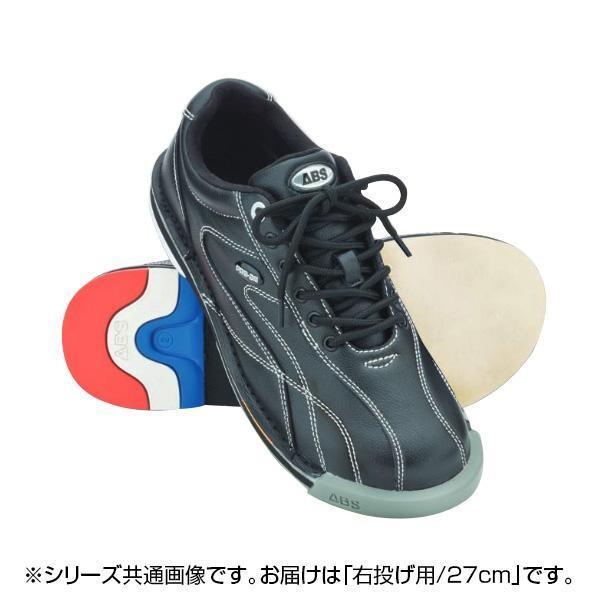 最新最全の ABS ボウリングシューズ 右投げ用 ブラック 27cm S-1500W 送料無料, PLEASURE TREE 7c2784f7