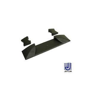 JEFCOMジェフコム ケーブルプロテクター ジョイントプロテクター(マルチ連結タイプ) 端末部 125×535×50mm JTP-5435-ED 送料無料