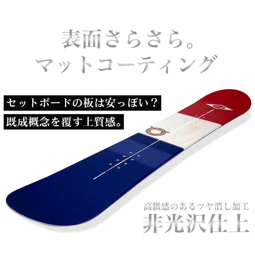【1000円クーポン】【バイン取付無料】スノーボード 2点セット 板 メンズ スノボ スノボー グラトリ 2点 snowboard|spo-ichi|02
