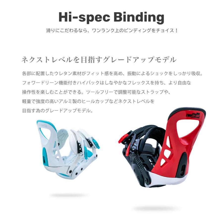 【1000円クーポン】【バイン取付無料】スノーボード 2点セット 板 メンズ スノボ スノボー グラトリ 2点 snowboard|spo-ichi|09