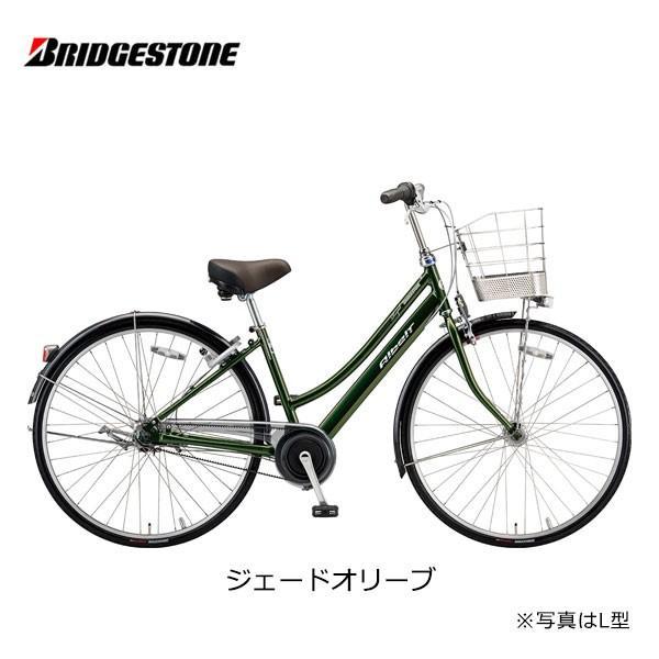 【スポイチ】自転車 ブリヂストン アルベルトロイヤル L型 27インチ 5段変速 AR75LT bridgestone spo-ichi 02