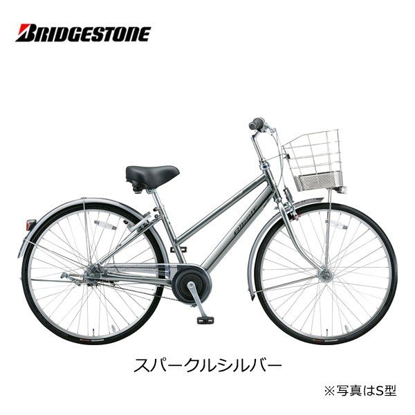 【スポイチ】自転車 ブリヂストン アルベルトロイヤル L型 27インチ 5段変速 AR75LT bridgestone spo-ichi 03