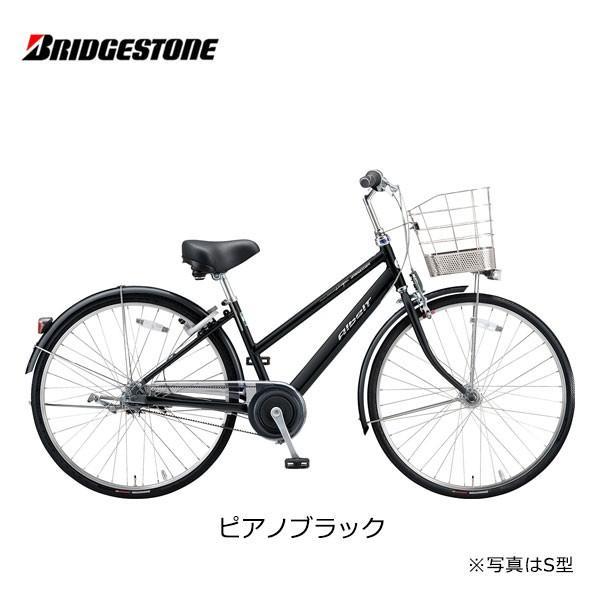 【スポイチ】自転車 ブリヂストン アルベルトロイヤル L型 27インチ 5段変速 AR75LT bridgestone spo-ichi 04