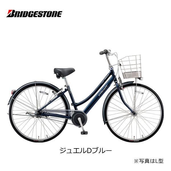 【スポイチ】自転車 ブリヂストン アルベルトロイヤル L型 27インチ 5段変速 AR75LT bridgestone spo-ichi 06