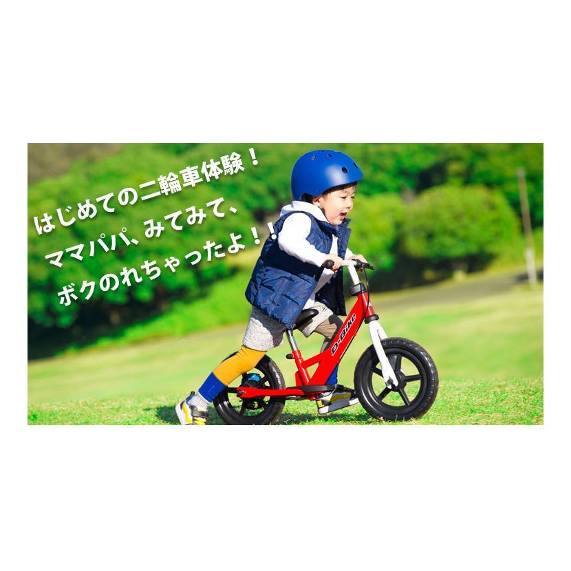 【スポイチ】キックバイク キッズバイク 子供 幼児 ペダルなし自転車 ブレーキ付き ディーバイク エルビーエス D-BIKE LBS ides 要組み立て 工具・説明書付属 spo-ichi 03