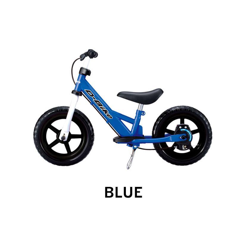 【スポイチ】キックバイク キッズバイク 子供 幼児 ペダルなし自転車 ブレーキ付き ディーバイク エルビーエス D-BIKE LBS ides 要組み立て 工具・説明書付属 spo-ichi 04